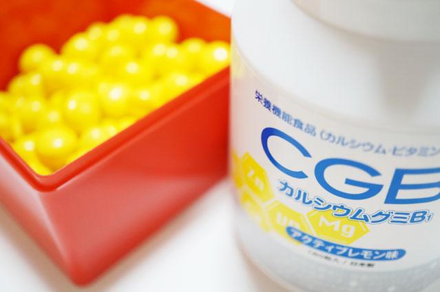 カルシウムグミ